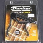 Jim Dunlop J88B Classical Guitar Trigger Capo